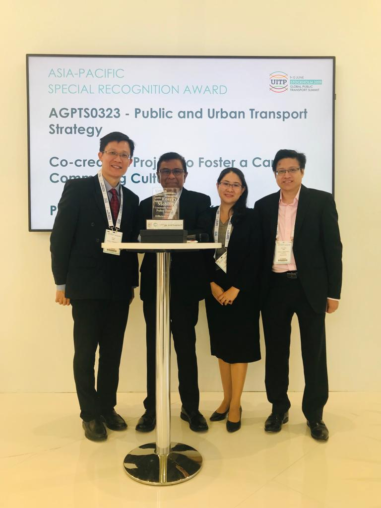 The PTC team with the UITP Special Recognition award